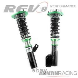 Hyper-Street ONE Lowering Kit Adjustable Coilovers For HHR 06-11
