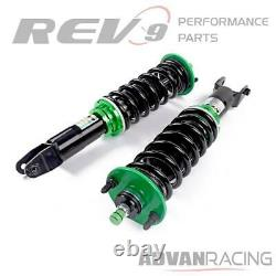 Hyper-Street ONE Lowering Kit Adjustable Coilovers For Honda CRX (ED8/ED9) 88-91