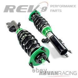 Hyper-Street ONE Lowering Kit Adjustable Coilovers For Lancer (CX/CY) 2008-17