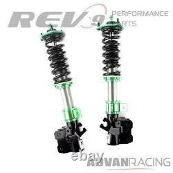 Hyper-Street ONE Lowering Kit Adjustable Coilovers For SENTRA B13 91-94