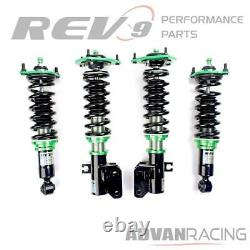 Hyper-Street ONE Lowering Kit Adjustable Coilovers For Subaru Legacy 00-04